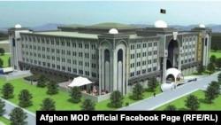 وزارت دفاع افغانستان