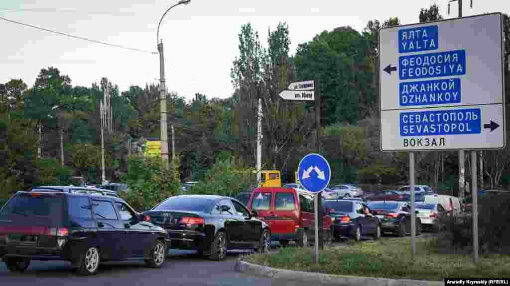 На перетині вулиць Гагаріна і Кім