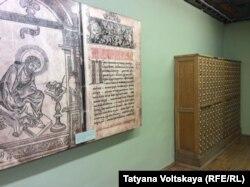 В Российской национальной библиотеке