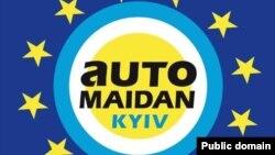 Емблема Автомайдану