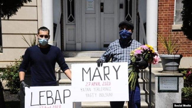 Протест у посольства Туркменистана в Вашингтоне.
