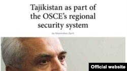 Скриншот публикации министра иностранных дел Таджикистана Хамрохона Зарифи.