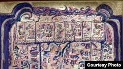 من أعمال الفنانة التشكيلية العراقية سوسن العقابي