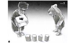 دیدگاهها: یک مجادله ناتمام؛ رای دادن یا تحریم؟