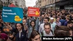 Учасники протестної акції в Москві, 12 червня 2017 року