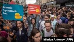 Антикоррупционная акция сторонников Алексея Навального в Москве. 12 июня 2017 года