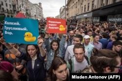 Антикоррупционный митинг в центре Москвы, 12 июня 2017 года
