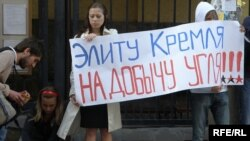 Кримські «нові ліві» на знак солідарності з російськими шахтарями пікетували Генеральне консульство Росії в Сімферополі