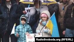 Акция у посольства США в Киеве. Иллюстративное фото.