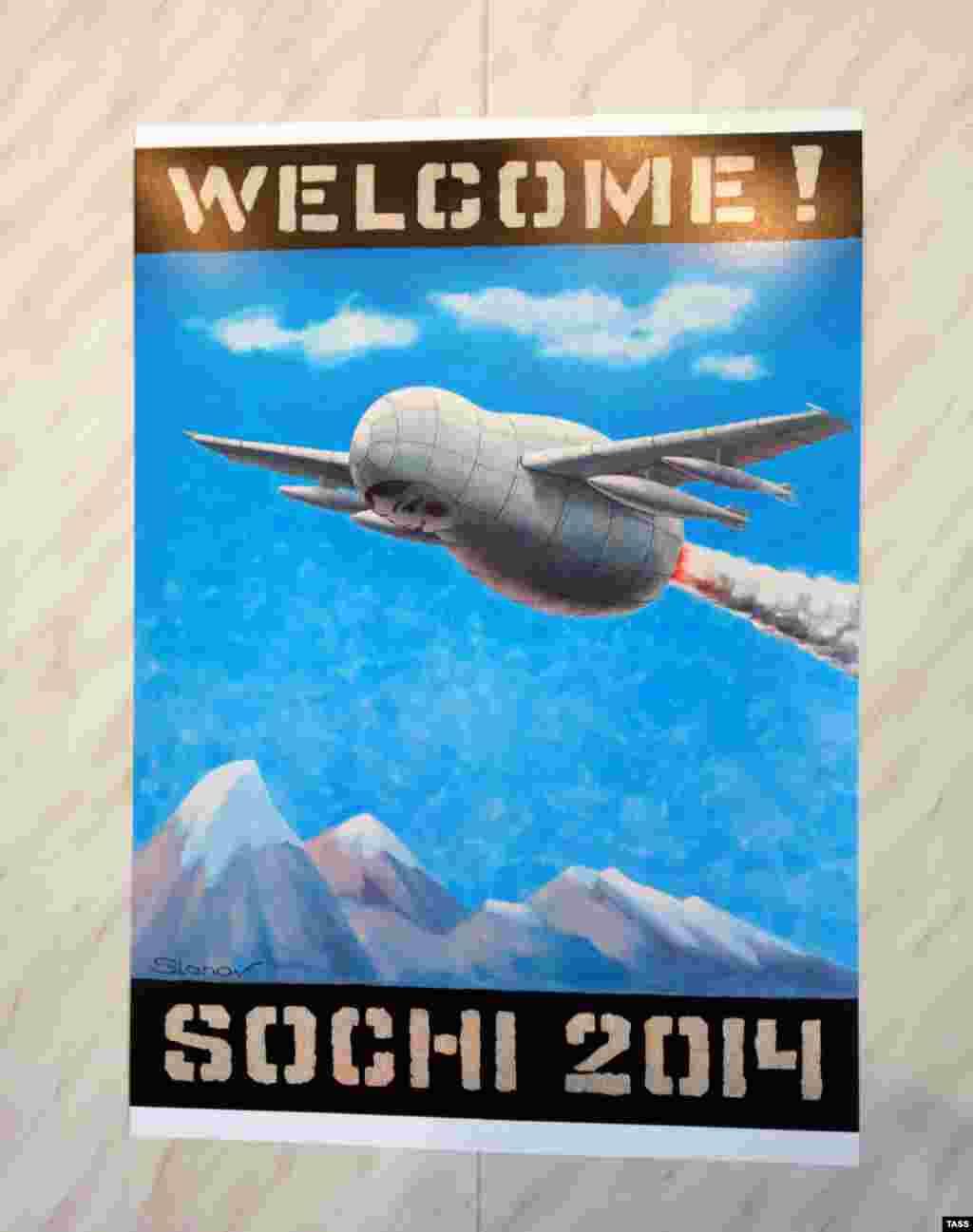 An aircraft-shaped matryoshka doll flies over Slonov's imagined Russia.