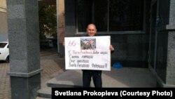 Активист Сергей Костец в пикете - поздравлении Путину с днем рождения. Псков, 7 октября 2018 года. , 7 октября 2018