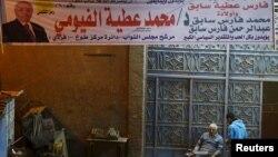 В Египте 23 ноября состоялся второй тур парламентских выборов