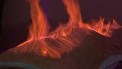 Масажа со оган