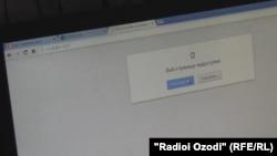 Тожикистоннинг етакчи Интернет провайдерлари 9 июндан бошлаб YouTube ва Google Инетрент тизимларини тўсиб қўйган.