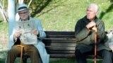 Penzioneri u Srbiji, arhivska fotografija