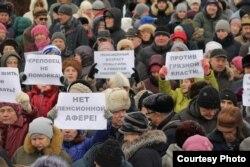 Митинг против мусорной реформы в Вологде