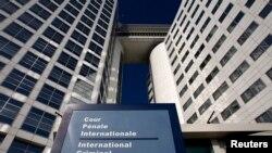 Меѓународниот кривичен суд