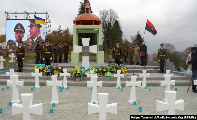 Відкриття Меморіалу Героям Карпатської України