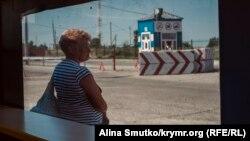 Административная граница с Крымом, Чонгар