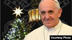 Здымак з суполкі Папы Францішка