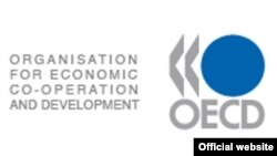 Логотип Організації економічного співробітництва та розвитку (ОЕСР)