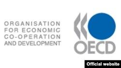 Տնտեսական համագործակցության և զարգացման միջազգային կազմակերպության լոգոն