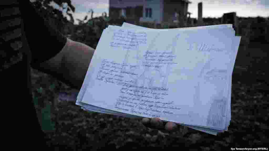 Отрывки из стихотворений «Свою Україну любіть» и «Заповіт» украинского поэта Тараса Шевченко. Справа – его портрет