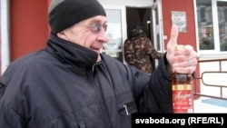 Belarus has for years been recognized as a world leader in alcohol consumption. (illustrative photo)