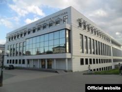 Академия наук РТ