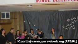 Беларускі Дзень сьвятога Валянціна ў Таронта