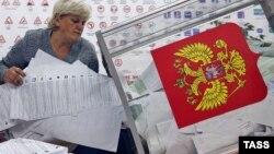 Na izborima je prijavljen veliki broj nepravilnosti, kao što je ubacivanje dodatnih glasačkih listića u kutije