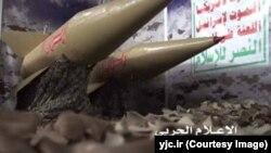 موشکهای زلزال ۳، در دست نیرویهای حوثی