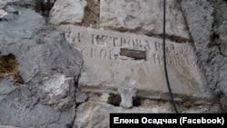 Фото Олена Осадча, Facebook, група «Старый Симферополь.Краеведение»