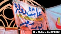 في احد شوارع بورسعيد