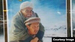 Фрагмент афиши кинокартины «Оралман» казахстанского кинорежиссёра Сабита Курманбека.