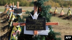 Тимчасове поховання наразі неідентифікованих бійців, що загинули у зоні АТО. Запорізька область, жовтень 2014 року