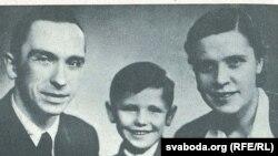 Ларыса і Ян Геніюшы з сынам Юркам перад вайной у Празе.