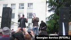 ოპოზიციის საპროტესტო აქცია კახეთში, 9 მაისი, ფოტოს ავტორი: www.ick.ge