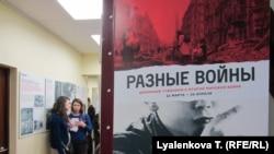 """""""Разные учебники"""", выставка """"Мемориал"""""""