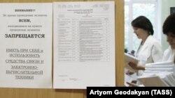 Сдача ЕГЭ по иностранным языкам и физике
