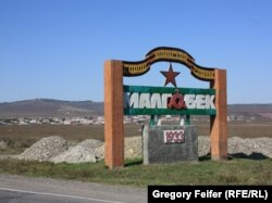 The town of Malgobek, 50 kilometers west of Nazran