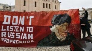 Акція-перформанс «Не слухай російську пропаганду!» біля посольства Нідерландів у Києві