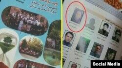 عکس منتشر شده از مریم رجوی در ویژهنامه فارغالتحصیلان دانشگاه صنعتی شریف با دایره مشخص شده است.