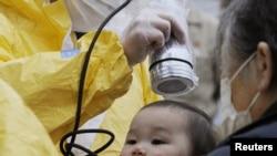 Japan: Strah od radijacije