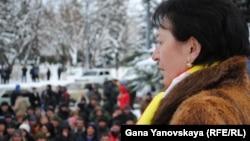 Алла Джиоева на митинге в её поддержку. Цхинвали, 1.12.2011