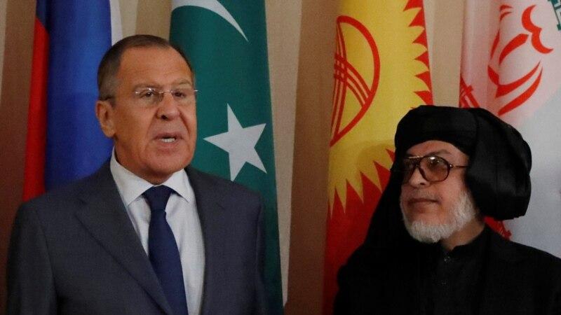 Русија организира конференција за Авганистан