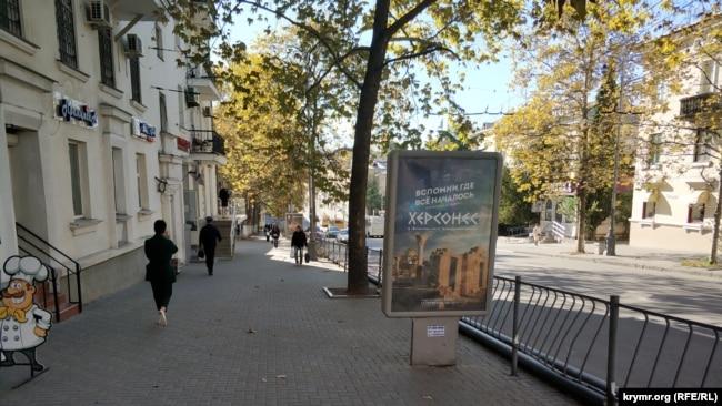 Ситилайты на улице Адмирала Октябрьского