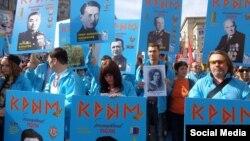 """Шествие """"Бессмертного полка"""" в Москве, 2015 год"""