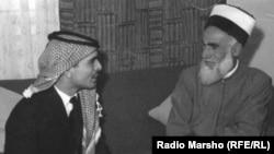 Урдун -- Урдунан паччахь Хьусейн а, нохчийн устаз Къедро Iабдул-Хьамид а, Амман,1962