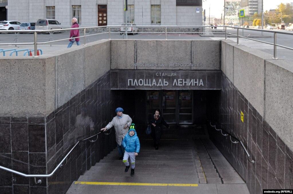 Станция метро «Площадь Ленина».  Совсем как в Минске